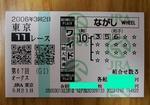 05290002-1rk60.JPG