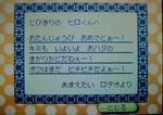 06010036r55.JPG