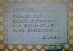 06010039-1r55.JPG
